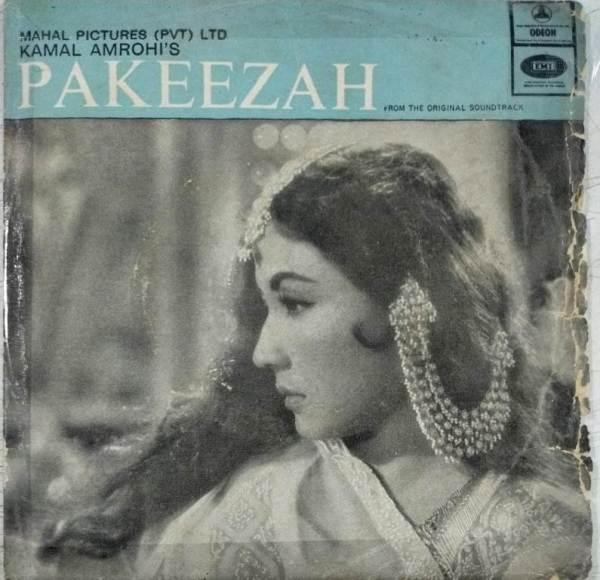 Pakeezah Hindi Film EP Vinyl Record by Ghulam Mohammed www.mossymart.com 2