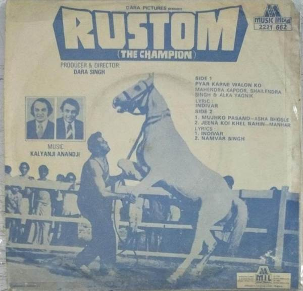 Rustom HIndi Film EP Vinyl Record by Kalyanji Anandji www.mossymart.com 1