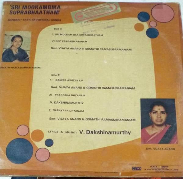 Sri Mookambika Suprabhaatam Sanskrit Devotional LP Vinyl Record www.mossymart.com 2