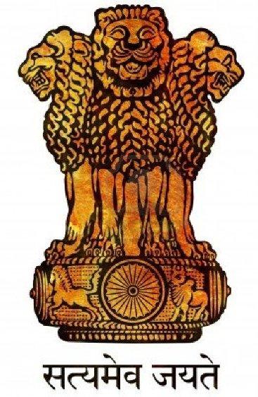 Государственное устройство Индии