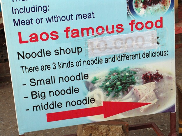 So which delicious are there?