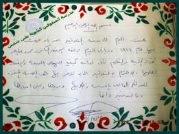 Galal_Autograph2
