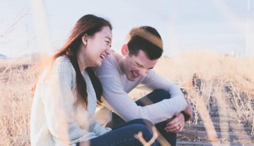 婚活で会話が続かない人必見!100%共通の話題を作り出す秘伝の恋愛テクニック