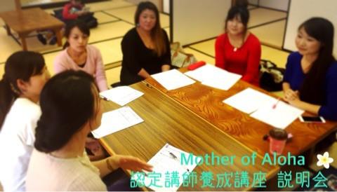 今後Mother of Alohaを通して、多くのママ達が楽しく育児が出来る環境