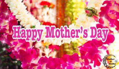 o0640037414190140904 - Happy Mother's Day〜すべてのお母さんありがとう〜