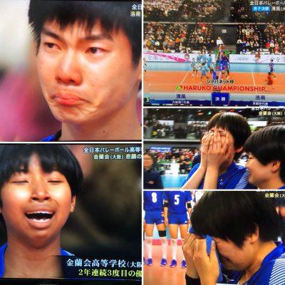 o1080108014338452503 - 平成最後の春高バレー決勝戦!!〜青春の涙は親への感謝〜