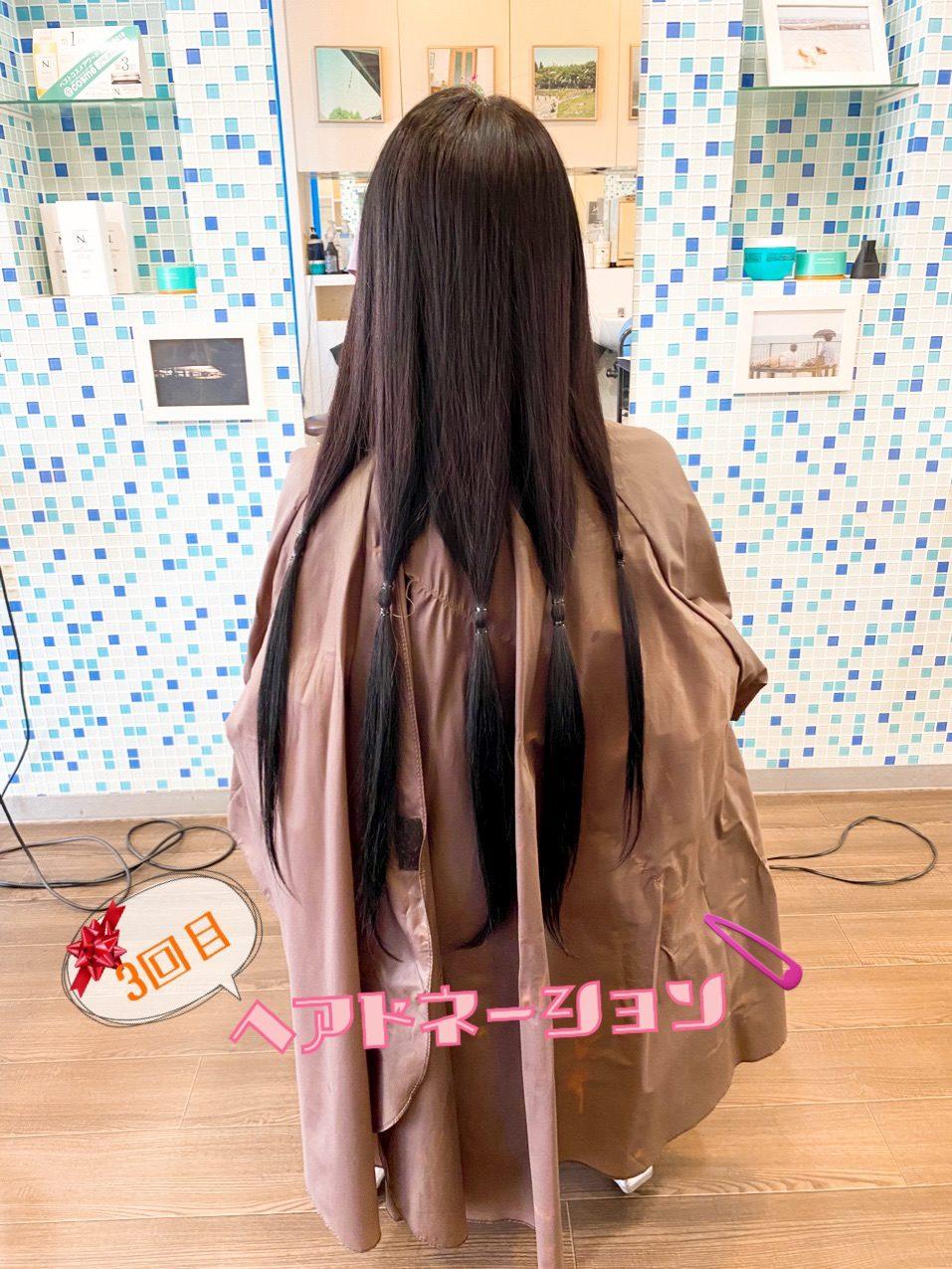 o0957127614841185084 1 - 3回目のヘアドネーション引退宣言☆