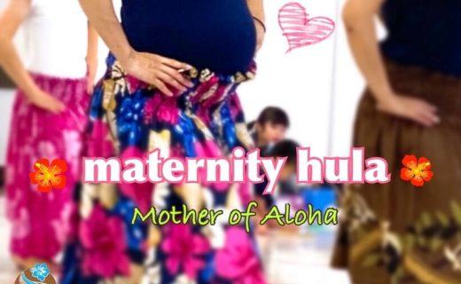 o0820064914914361238 1 - 【マタニティフラ】妊娠中Mother of Aloha でフラを続けていて良かったこと✨