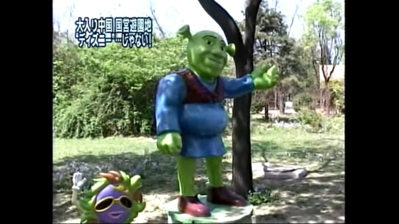 Fake Shrek