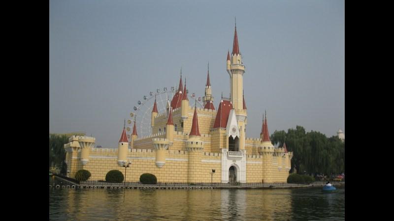 Schloss Shijingshan