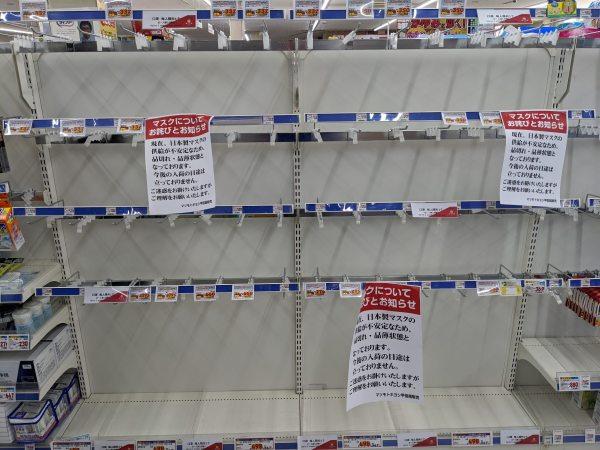 Grippemasken sind in vielen geschäften ausverkauft