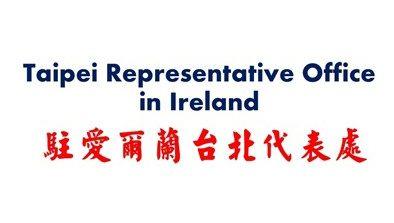 Taipei Representative Office