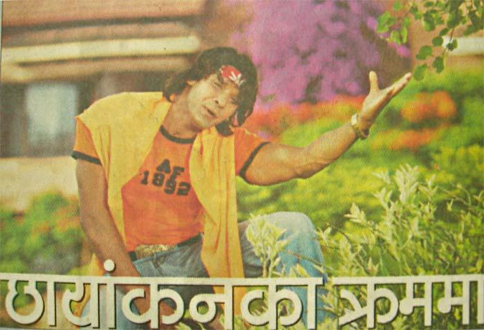 Nepali Film Posters III (5/5)