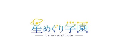 【幽ヶ崎海愛】海愛ちゃん主催、学力テスト開催!!MCは・・・マキオ!?【星めぐり学園】