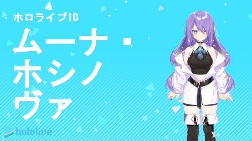 【雑談】ムーナちゃんがマイクラでホロJPに混ざっているの素敵というお話