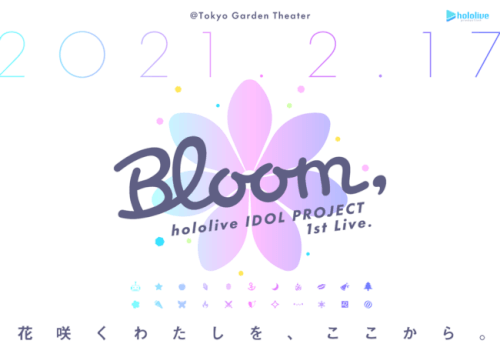 hololive IDOL PROJECT 1st Live.『Bloom,』無観客・配信限定公演への変更が決定