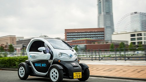 Nissan car sharing service in Yokohama Japan features new mobility ultra light electric vehicle