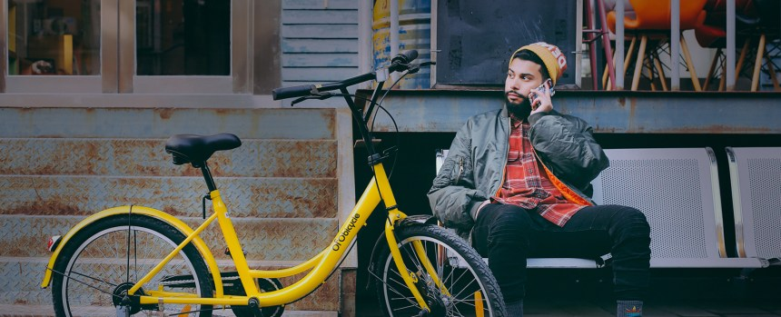 ofo China first dockless bike-sharing