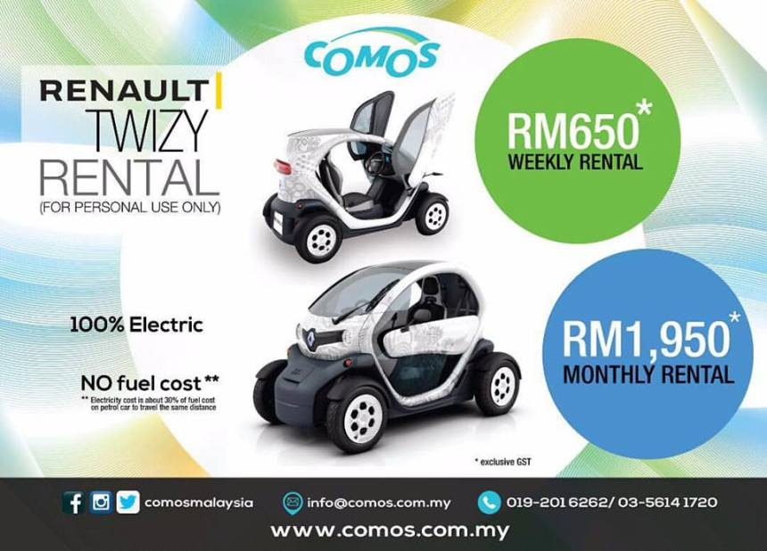 COMOS Rolls Out Electric Car Rental Program in Klang Valley daily weekly monthly rental Renault Twizy