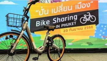 Singapore-based Startup oBike Launches Bike-sharing in Phuket Thailand sustainable urban mobility