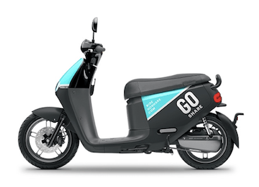 Sumitomo Partners Gogoro to Launch New GoShare Electric Scooter Sharing Service in Japan Smartscooter sustainable personal urban mobility electric vehicle