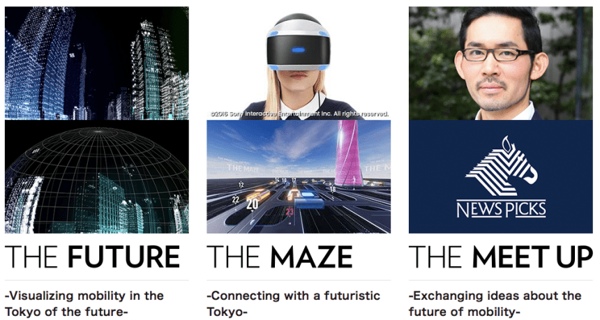 Tokyo Motor Show 2017 Offers a Glimpse of Future Urban Mobility sustainable The Future Maze Meet Up Connected Lab