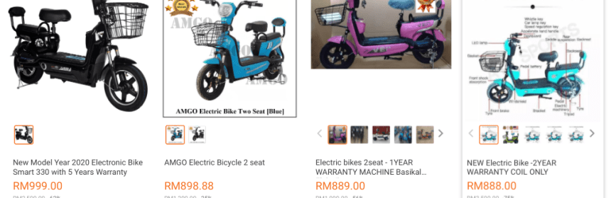 Electic bicycle in Malaysia below RM1000 USD200 SGD333 advertised in Lazada