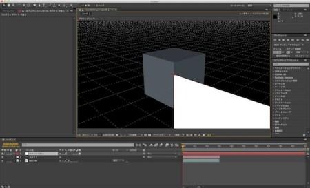 AEで追加した平面も左上が原点になります。