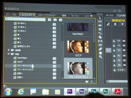 Premiere内でSpeedGradeと同じプリセットが使えます。