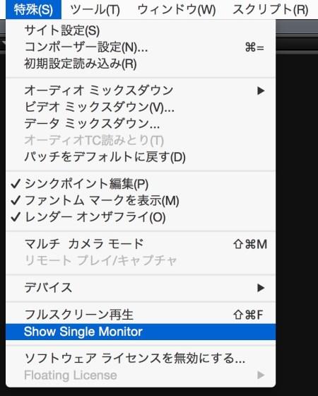 Show Single/Dual Monitor