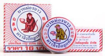 white-monkey-balm-brand