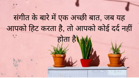 motivational quotes for students success in hindi, chanakya motivational quotes in hindi,