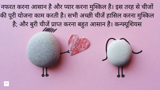 positive thoughts on life in hindi, emotional thoughts on love, quote against love, status for special person, pyar status hindi, love dedication quotes, best lines for lovers, love for him status,