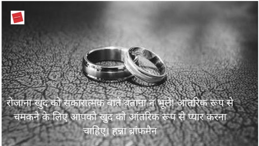 true love lines in hindi, love thought in hindi, pyaar quotes, true love quotes in hindi hindi romantic quotes, love quotes for her hindi, love quotation in hindi, thoughts on love,