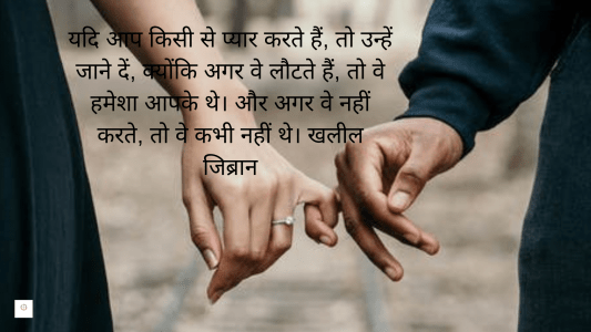 love status in english for boyfriend, my love thoughts, hindi one line quotes, love thought in english, love heart status in hindi, izzat quotes in hindi, samay quotes in hindi, feeling thoughts love,