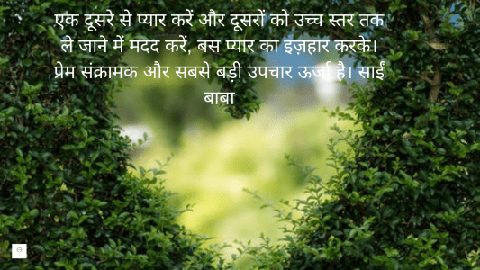 hi quotes, beautiful lines for love, true love story quotes, great lines for love, starting love status, quotes on life and love and happiness in english, motivational line in hindi, mother thoughts in hindi, nice lines on true love,