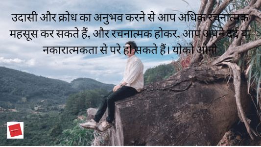 sad quotes in hindi on life,emotional motivational quotes in hindi, emotional pics with quotes,