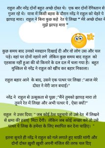 #moral_ stories_ in _hindi ,Hindi Moral Stories With Images