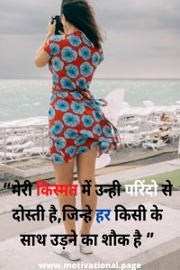 sad status of life in hindi,some sad quotes on love, some sad thoughts, sorrowful quotes about love, status about sad life, status about sad love, status about sadness, status emotional in hindi, status for alone in hindi, status for sad, status for sad life, status for sad love, status for sad love in hindi,