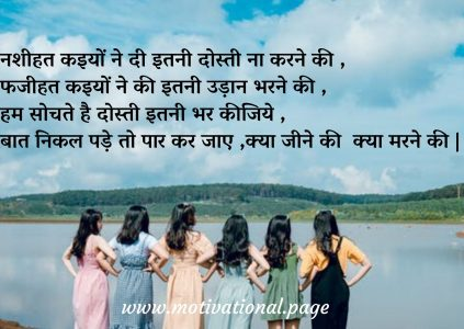 shayari friendship love, shayari hindi dosti, shayari hindi for friend, shayari hindi for friends, shayari hindi friends, shayari hindi friendship, shayari hindi love friendship, shayari in dosti, shayari in friendship, shayari in friendship in hindi, shayari in hindi dosti, shayari in hindi dosti funny, shayari in hindi for best friend, shayari in hindi for dosti, shayari in hindi for friend, shayari in hindi for friends, shayari in hindi for friendship, shayari in hindi friendship, shayari in hindi on dosti, shayari in hindi on friends, shayari in hindi on friendship, shayari in hindi sad dosti, shayari new dosti, shayari of best friend, shayari of dosti, shayari of friend, shayari of friends, shayari of friendship, shayari of friendship in hindi, shayari on best friend, shayari on best friends, shayari on broken friendship, shayari on dost, shayari on dosti, shayari on dosti and love, shayari on dosti and love in hindi, shayari on dosti broken, shayari on dosti funny, shayari on dosti in hindi, shayari on dosti in hindi sad, shayari on friend, shayari on friends, shayari on friends in hindi, shayari on friendship, shayari on friendship and love, shayari on friendship and love in hindi, shayari on friendship day in hindi, shayari on friendship in hindi, shayari on frnds, shayari on love and friendship, shayari on old friends, shayari on pyar, shayari on true friendship, shayari on trust in hindi, shayari pyaar, shayari pyar, shayari sad dosti, shayari true friend, shayari with friends, shayaris for friends, shayaris on friendship, shayaris on friendship in hindi, shayri about friendship, shayri best friend, shayri dosti, shayri dosti funny, shayri dosti hindi, shayri for best friend, shayri for best friend in hindi, shayri for dost, shayri for dosti, shayri for friend, shayri for friends, shayri for friends in hindi, shayri friendship, shayri hindi dosti, shayri in friendship, shayri in hindi dosti, shayri in hindi for friends, shayri in hindi on friendship, shayri of dosti, shayri of friendship, shayri on best friend, shayri on dost, shayri on dosti, shayri on dosti in hindi, shayri on friends, shayri on friendship, shayri on friendship in hindi, sher for friends, sher on dosti, sher shayari for friends, sher shayari hindi dosti, shyari on dosti, sms dil se dosti, sms dosti hindi, sms dosti hindi latest, sms dosti yaad hindi, sms for friend in hindi, sms for friends in hindi, sms friend hindi, sms friends hindi, sms friendship in hindi, sms hindi dosti, sms hindi for friends, sms hindi friend, sms hindi friends, sms in hindi for friend, sms in hindi for friends, sms on dosti, sms on friendship in hindi, sms shayari dosti, sms shayari in hindi dosti, sms shayari love friendship, some lines on friendship in hindi, some shayari on friendship, sorry shayari for friends, sorry shayari in hindi for best friend, status about friendship in hindi, status based on friendship, status dost, status dosti, status dosti hindi, status dosti in hindi, status for dosti in hindi, status for friends hindi, status for friends in hindi, status for selfish friends in hindi, status friendship in hindi, status friendship love, status hindi friends, status in hindi com, status in hindi dosti, status in hindi for best friend, status in hindi for friends, status in hindi friendship, status in hindi on friendship, status of friendship in hindi, status on best friends in hindi, status on dosti, status on dosti in hindi, status on friendship broken, status on friendship in hindi, suprabhat shayri, tarif sms for friend, teri dosti, tnau hostel, top shayari on friendship, true friend shayari, true friendship in hindi,