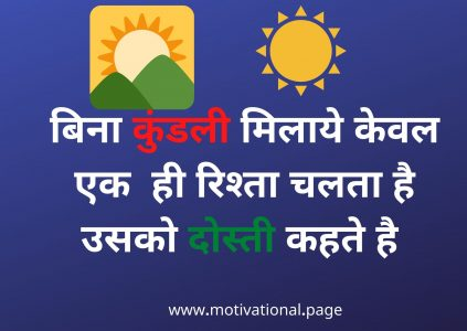 heart touching good morning quotes in, heart touching good morning quotes in hindi, heart touching images with quotes in hindi, heart touching lines in hindi for facebook, heart touching quotes in hindi for facebook, heart touching quotes in hindi with images, hello good morning images, hi good morning, hi good morning images, hi images for whatsapp, hindi, hindi font for whatsapp, hindi gm images, hindi gm msg, hindi good, hindi good morning, hindi good morning image, hindi good morning images, hindi good morning message, hindi good morning messages, hindi good morning msg, hindi good morning photo, hindi good morning quotes, hindi good morning shayari image, hindi good morning status, hindi good morning thoughts, hindi good morning wallpaper, hindi good morning wishes, hindi good night message, hindi good night quotes, hindi gud morning, hindi image, hindi image good morning, hindi image quotes, hindi image sms, hindi images for whatsapp, hindi jo, hindi me good morning, hindi me good morning image, hindi message collection, hindi message image, hindi message wallpaper, hindi messages with images, hindi morning, hindi morning images, hindi morning quotes, hindi morning thoughts, hindi msg, hindi msg image, hindi msg images, hindi msg status, hindi new image, hindi nice thought, hindi pic msg, hindi pictures, hindi quotation, hindi quotes good morning, hindi quotes image, hindi quotes pictures, hindi quotes with image, hindi quotes with images about life, hindi sad suvichar, hindi shayari good morning image, hindi shubh prabhat, hindi status good morning, hindi suprabhat, hindi suprabhat image, hindi suprabhat images, hindi suprabhat message, hindi suprabhat quotes, hindi suvichar facebook, hindi suvichar for facebook, hindi suvichar good morning, hindi suvichar images for facebook, hindi suvichar sms, hindi suvichar sms collection, hindi thought wallpaper, hindu quotes images, ho images, home quotes images, hope quotes in hindi, how to write good morning in hindi,