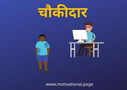 small story in hindi , hindi stories with moral for class 10, hindi stories with moral for class 2, hindi stories with moral for class 3, hindi stories with moral for class 4, hindi stories with moral for class 5, hindi stories with moral for kids, hindi story book with moral, hindi story class 1, hindi story class 3, hindi story class 5,