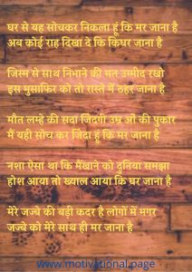 rahat indori shayari photo