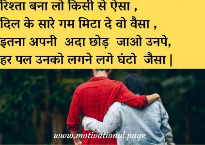 shayri in hindi romantic, shayri love images, shayri new 2016, shayri pyar bhari, shayri romantic hindi, sher on mohabbat, shero shayari romantic, shyari romantic, shyari sms, shyri sms, sms for love in hindi, sms hindi love romantic, sms hindi mai, sms hindi new, sms hindi romantic, sms in hindi love shayari 2014, sms love hindi, sms love hindi for girlfriend, sms love hindi romantic, sms new hindi, sms new in hindi, sms on love in hindi, sms romantic, sms romantic hindi, sms romantic in hindi, sms romantic love, sms romantic love hindi, sms shayaris, smsnew, status in romantic, status of romantic, status romantic, superhit hindi shayari, sweet heart shayari, sweet hindi, sweet hindi msg, sweet hindi shayari, sweet hindi sms, sweet hindi sms collection, sweet hindi status, sweet love messages in hindi, sweet love shayari, sweet love shayari for boyfriend, sweet love shayari for him in hindi, sweet love shayari in hindi, sweet love sms for girlfriend in hindi, sweet love sms hindi, sweet love sms hindi girlfriend, sweet love sms in hindi for girlfriend, sweet love sms in hindi for husband, sweet msg in hindi, sweet romantic status, sweet shayari, sweet shayari in hindi, sweet shayari on love, sweet shayri, sweet shyari, sweet sms hindi, sweet sms in hindi, tera chehra shayari, tere naam pe, tere naam se meri zindagi, teri lelu bahe baho me,