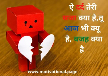 sad quotes with image,
