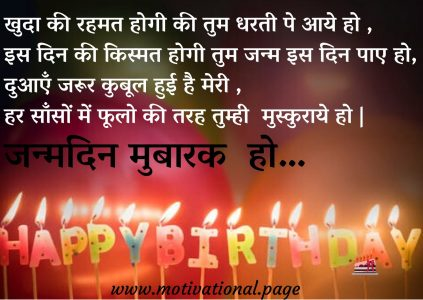 janmdin poetry,naani pe birthday shayari