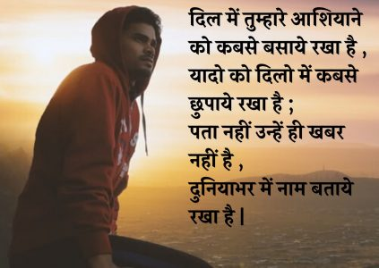 Dp Status photo,whatsapp status images in english, whatsapp status images in hindi, whatsapp status shayari hindi, whatsapp status with dp, zindagi quotes images, zindagi shayari image