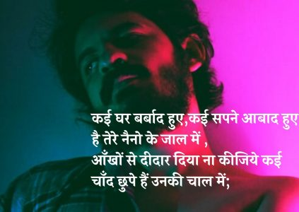 khushi shayari in hindi image, lonely sad girl images with quotes hindi, love shayari dp download, love shayari for girls, love shayari whatsapp dp, love status shayari hindi, new dp for girls, new romantic shayari pic, nice dp of girls, nice pic shayari in hindi, nice shayri images, pics for whatsapp status, pics of sad status, real dp for girls, relation shayari image, romantic shayari with images for facebook,