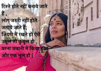 romantic shayri for girls, rone wali pic, rone wali shayri, sad alone girl shayari in hindi, sad breakup quotes for girls in hindi, sad dp for girlz, sad dp of girl, sad girl dp with quotes, sad girl image with shayari, sad girl images with quotes in hindi, sad girl shayari hindi, sad girl shayari wallpaper, sad girl wallpaper with hindi quotes, sad images in hindi girl, sad quotes for girls in hindi, sad shayari dp in hindi download,