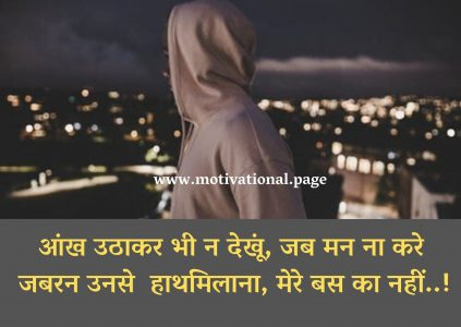 my style status in hindi, attitude shayaris, facebook shayari in hindi, attitude boy shayri, my attitude hindi, best attitude whatsapp status in hindi, shayaris in hindi, badshah shayari in hindi font, shayari whatsapp status, hindi stylish status, attitude shayeri, cool shayari in hindi font, love shayari attitude, desi shayari in hindi, whatsapp attitude shayari, hindi sms attitude, attitude shayari boy, best shayari status in hindi, hindi shayri on attitude, best status in hindi attitude, 2 line status in hindi for whatsapp, whats app status in hindi shayri, lovely attitude status in hindi, attitude line for boys in hindi, shayari on boys attitude, i hate girl status, attitude sad shayari, shayri hindi status, 2 लाइन हिंदी स्टेटस, attitude shayri image, love attitude hindi, status in shayari, fb shayari in hindi, fb attitude status, apttitude, attitude love shayari, latest attitude shayari in hindi, shayari of attitude in hindi, whatsapp status shayari, attitude status in hindi shayari, ऐटिटूड स्टेटस इन हिंदी, status attitude love, attitude status shayri, hindi attitude sms, shayari on attitude girl in hindi, best attitude status in hindi, full attitude shayri, hindi shayari for attitude, shayari for attitude, shayari in hindi on attitude, hindi shayri status, shayari on attitude boy, new hindi shayari status, lines about attitude, shayari for status, shayari for attitude in hindi, attitude sayari, boys attitude shayari, shayari for whatsapp status, high attitude status in hindi for whatsapp, royal attitude shayari in hindi, royal attitude status, sad attitude shayari in hindi, two line hindi attitude status, shayari on attitude hindi, best shayari attitude, attitude status in hindi for boy, attitude shayari status for whatsapp, attitude hindi quotes, lines of attitude, atitude line, whatsapp status in hindi shayari, cool attitude shayari, attitude shyri, status attitude love in hindi, whatsapp shayari in hindi, stylish status hindi, 2 लाइन स्टेटस, hindi shayari whatsapp status, download attitude status, status shayri hindi, latest attitude status, attitude line for boys, two line attitude quotes, boys shayari, shayri on attitude in hindi, status in hindi attitude love, attitude status in hindi font for girl, status on attitude in hindi, status for whatsapp in hindi love attitude, status with attitude, attitude shayari for boys, stylish whatsapp status in hindi, attitude msg in hindi font, attitude status in hindi for love, hindi status for love attitude, my attitude my style, attitude girl shayari in hindi, royal shayari in hindi font, sad attitude shayari, new status shayari, 2 line shayari on fb in hindi font, hindi status attitude love, shayari attitude status in hindi, attitude shayri com, attitude shayari com, hindi shayari and status, shayari whatsapp status in hindi, love attitude shayari, status hindi shayri, shayari for whatsapp status in hindi, hindi font whatsapp status, best hindi whatsapp status, fb hindi shayari, new love attitude status in hindi, whatsapp shayari status, high attitude status hindi, whatsapp status shayari hindi, shayari in attitude, shayari status in hindi for whatsapp, attitude msg hindi, attitude shayri for whatsapp, best shayari for status, status for whatsapp shayari, whatsapp status in shayari, shayari status in hindi for whatsapp, hindi shayari whatsapp status, lines for attitude, attitude sms, attitude whatsapp status in hindi, line on attitude, style status, attitude shayari pic, attitude status hindi font, love attitude status in hindi for whatsapp, love status in hindi for facebook, line in hindi, lion status for whatsapp, attitude new status, shayari in hindi status, attitude with love status in hindi, high attitude hindi status, status hindi attitude, status shayari in hindi, attitude shayari in hindi for whatsapp, high attitude status in hindi, hindi status in hindi, attitude hindi status, hindi shayari fb status, status on style, my attitude shayari, attitude status on love, hindi style status, new shayari status, fb shayri in hindi, attitude new shayari, mst status in hindi, attitude status shayari, status in hindi shayri, desi shayari, sms attitude in hindi, attitude line, two line shayari in hindi on facebook, attitude sms hindi, whatsapp shayari status in hindi, two line hindi status for fb, boys attitude shayri, lion status in hindi, khud se jeetne ki zid hai, shayari for fb status, shayari on my attitude, फेसबुक स्टेटस हिंदी, attitude status for fb in hindi, attitude ki shayari, badshah shayari in hindi font, status shayari hindi, royal attitude status in hindi 2018, status about style, best shayari status, facebook status shayari, hindi status for whatsapp attitude, hindi shayari facebook status, attitude shayari download, attitude boy shayari, love attitude quotes in hindi, shayari status for whatsapp, lion attitude status in hindi, attitude shayari whatsapp status, new whatsapp status in hindi attitude, best status in hindi for fb, best attitude status in hindi for love, new shayri status, status shayri, shayari attitude wali, best status shayari, attidude, new status shayari, attitude wali shayri, hindi shayari status, status love attitude hindi, attitude love status hindi, shayari status for whatsapp, royal quotes in hindi, boy attitude status in hindi, artitude, love and attitude status, shayari with attitude, attitude sayri, status in attitude in hindi, attitude status hindi me, whatsapp shayari in hindi, full attitude status in hindi, jaisi duniya waise hum, boys attitude status in hindi, status on love attitude in hindi, latest attitude quotes in hindi, shayari for boys attitude, whatsapp attitude status in hindi for boys, whatsapp status on attitude in hindi, shayari for whatsapp status in hindi, status in hindi attitude, attitude status in hindi english font, attitude hindi msg, whatsapp status attitude in hindi new, facebook status in hindi attitude, new shayari status, fb attitude shayari, hindi quotes on attitude, whatsapp hindi shayari status, attitude in love status in hindi, attitude shyari, love attitude, status of attitude in hindi, latest attitude status in hindi, attitude status for boy in hindi, stylish attitude quotes, dangerous status in hindi, hindi shayari for whatsapp status, status for shayari, attitude love hindi status, status for attitude in hindi, best attitude status for fb in hindi, lines on attitude, killer status lines, status love attitude in hindi, stylish status, fb status hindi, attitude lines for boys, high attitude status in hindi for facebook, whatsapp status shayari, dabang shayari in hindi, fadu lines in hindi, attitude status for love in hindi, stylish status for facebook, badshahi status for whatsapp, attitude shayari for fb status, whatsapp status hindi attitude, whatsapp best status in hindi, altitude status, mast attitude shayari, एटीट्यूड स्टेटस, romantic attitude shayari, stylish attitude status in hindi, new attitude status in hindi, whatsapp status attitude in hindi, fb status in hindi attitude, hindi fb, attitude status in hindi new, attitude boy status hindi, hindi shayari status for whatsapp, attitude lines, super attitude status in hindi, status in hindi attitude new, shayari for status in hindi, full attitude shayari, love status attitude hindi, royal status in hindi font, attitude shayari for fb, hindi attitude quotes, short shayari for whatsapp status, whatsapp status attitude hindi, full attitude status hindi, style quotes in hindi, stylish status for fb, status hindi attitude love, best attitude sms in hindi, best shayari for whatsapp status, royal quotes in hindi, whatsapp attitude status in hindi font, attitude boy shayri, sad shayari attitude, facebook attitude status in hindi, attitude new shayari, attitude status in hindi latest, hindi shayari on positive attitude, whatsapp status in hindi attitude for boy, high attitude shayari in hindi, shayari in hindi font for facebook, best status attitude in hindi, full attitude hindi status, attitude style quotes, hindi status fb, ab jaisi duniya waise hum, fb shayari, status attitude in hindi, hindi high attitude status, lion shayari in hindi, hindi shayari status whatsapp, facebook hindi shayari, attitude in hindi shayari, attitude style, whatsapp status shayari attitude, best shayari for status, whatsapp shayari status in hindi, attitude shayeri, best attitude shayari, shero shayari in hindi font, new attitude shayari, अत्तिटुडे स्टेटस, fb status attitude hindi, hindi quotes attitude, desi status in hindi, attitude status hindi 2019, facebook status attitude, love hindi attitude status, new latest status in hindi, whatsapp status line in hindi, fb hindi shayri, shayri attitude, shayari of attitude in hindi, status in hindi for attitude, love attitude sms in hindi, hindi status of attitude, hindi attitude status new, whatsapp status in hindi font, shayari with attitude, fb status hindi love, don ki shayari, status hindi english mix, bindass status, fb status on love in hindi, best shayari in hindi font, status for whatsapp shayari, shayari whatsapp status in hindi, stylish attitude quotes, love status in hindi for fb, एटीट्यूड शायरी, attitude boy status in hindi, mast attitude status in hindi, atitude line, hot attitude status in hindi, facebook status in hindi, attitude shayaris, status in hindi new, high attitude shayari, best hindi attitude whatsapp status, facebook status hindi attitude, hindi shayari on attitude, attitude status in hindi facebook, desi hindi shayari, attitude shayari in hindi for love, attitude status in hindi font for girl, status in hindi shayari, status in shayari, high attitude whatsapp status in hindi, facebook shayari status in hindi, status for attitude hindi, shayari in hindi font for whatsapp, hindi attitude shayari status for whatsapp, attitude shayri for boys, desi quotes in hindi, new shayri status, whatsapp attitude status in hindi font for girls, attitud, attitude ki shayari, my style my attitude, hindi status new attitude, 2 line fb shayari, whatsapp hindi attitude status, whatsapp shayari hindi status, full on attitude status in hindi,
